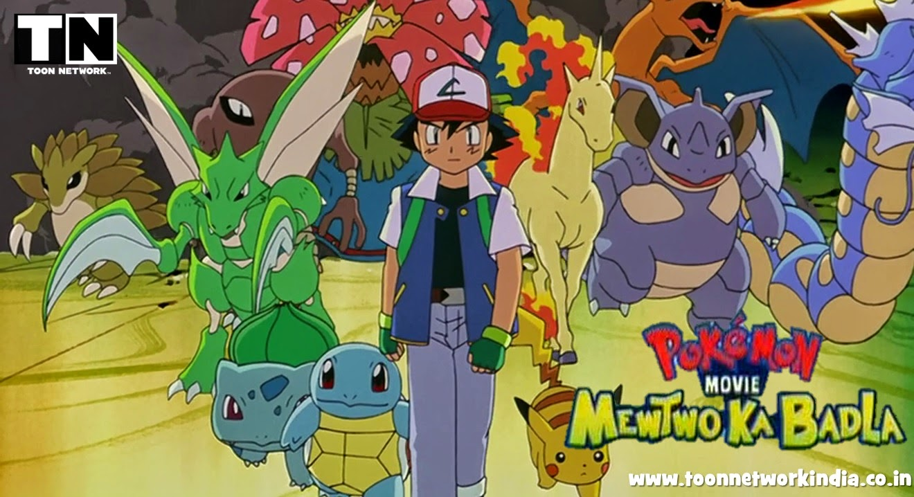 pokemon the first movie in hindi free download